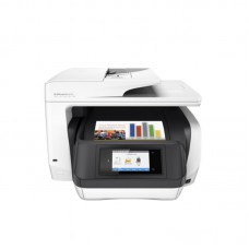 HP Officejet Pro 8720 e-All-in-One [A4-Size], D9L19A
