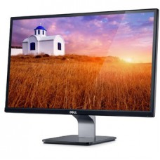 Dell Series Squer LED Monitor S2316H